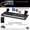 Yamaha Genos 76 Note Budget Bundle Keyboard & Speakers