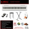 Kawai ES110 White Portable Digital Piano Budget Package