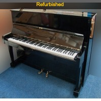 Refurbished Yamaha U1D Upright Piano All Inclusive Package